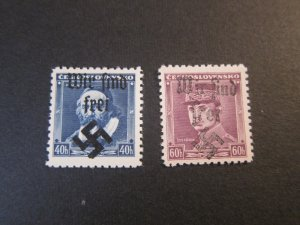 The 101th HipStamp No Reserve Auction