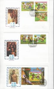 Equatorial Guinea FDC 1979 International Year of the Child Official Cachet