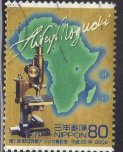 JAPAN SCOTT# 3026 **USED** 80y 2008  MAP OF AFRICA  SEE SCAN