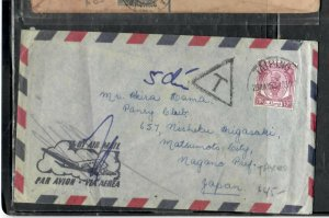 MALAYA PERAK  COVER (P2106B) 1957  10C ON A/M COVER SHORT PAID TAXED TO JAPAN