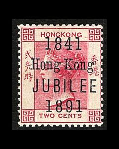 VINTAGE: HONG KONG 1891 OG VLHR SCOTT #66 $525 LOT # 340D