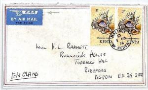 CM273 KENYA East African Airways Cover 1976 *MALINDI*Missionary Mail MIVA SHELLS