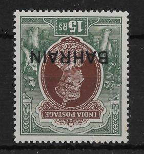 BAHRAIN SG36w 1941 15r BROWN & GREEN INV WMK MNH