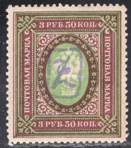 ARMENIA LOT6