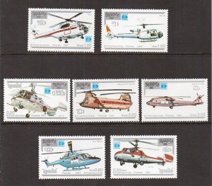 Cambodia   #812-818    MNH  1987  helicopters