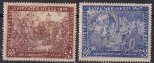 Germany #B296-7  MNH  (Z8033)