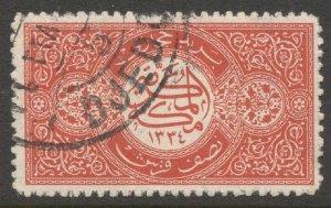 SAUDI ARABIA Hejaz 1917 Sc L11, Used F-VF, DJEDDAH cancel