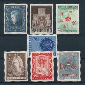 Austria Österreich 1956 Complete Year Set MNH