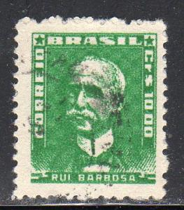 Brazil 933 - Used - Rui Barbosa