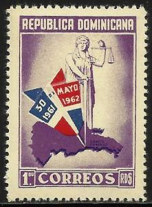 Dominican Republic 1962 Scott# 564 MNH