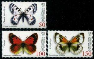 HERRICKSTAMP NEW ISSUES KYRGYZSTAN-KEP Butterflies 2018