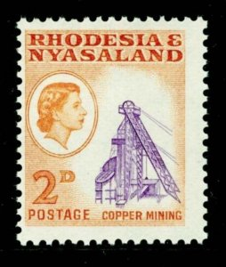 RHODESIA & NYASALAND  1959 2d Violet & Yellow-Brown SG20 MH