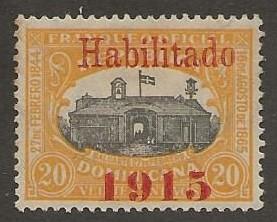 DOMINICAN REPUBLIC SC #  199  UNUSED