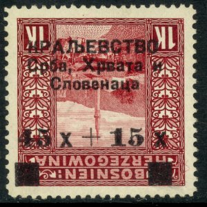 YUGOSLAVIA FOR BOSNIA & HERZEGOVINIA 1918 45h+15h SemiPostal INVERTED OVPT MLH