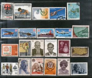 India 1979 Used Year Pack of 22 Stamps IYC Gandhi Enstein Aircraft Sikh Electric
