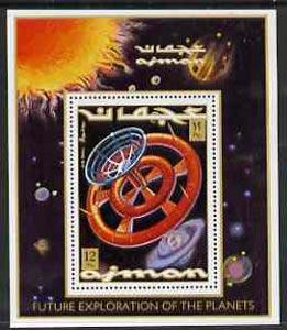 Ajman 2000? Future Exploration of the Planets perf m/shee...