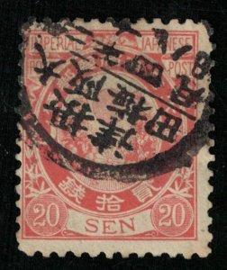 Japan, 1888-1892, Koban, 20 SEN, CV $ 90 (T-7422)