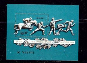 Russia B72 MNH 1977 Olympics   S/S     (P73)