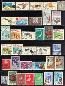 ROMANIA STAMP LOT #5  CTO & USED SEE SCAN