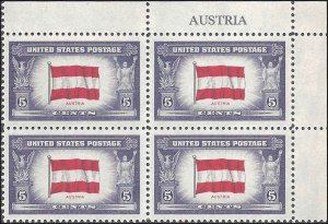 919 Mint,OG,NH... Plate Block of 4... SCV $3.50