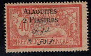 Alaouites Scott 8 MH* 1925 overprint French Mandate