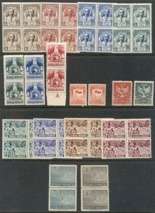 INDONESIA: Early 1950's Issues, Singles, Blocks Sc 406-409, 414-417, B58-62