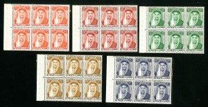 Kuwait Stamps VF OG NH 5x Booklet Panes
