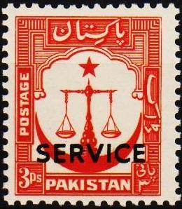 Pakistan. 1948 3p S.G.O14 Mounted Mint