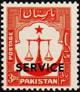 Pakistan. 1948 3p S.G.O14 Mounted Mint