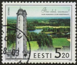 ESTONIA Sc# 365 USED FVF Tower Suur Munamagi Baltic Country