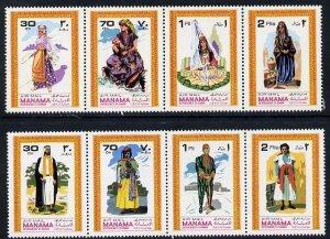 Manama 1968 Costumes perf set of 8 (MI 69-76A) unmounted ...