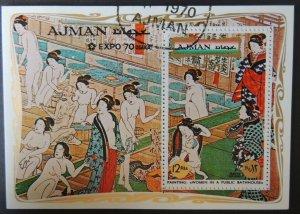 AJMAN 1972 Japanese paintings art women in bathhouse Expo 70 Osaka