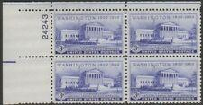 SCOTT # 991 WASHINGTON PLATE BLOCK GEM MINT NEVER HINGED