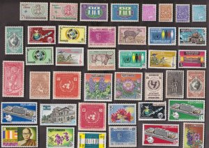50 ALL DIFFERENT CAMBODIA 1961 TO 1973 STAMPS