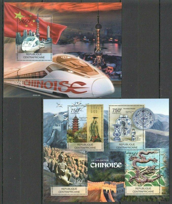 CA825 2012 CENTRAL AFRICA ART CULTURE CHINESE CIVILIZATION TRAINS BL+KB MNH