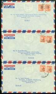 EDW1949SELL : IRAQ 3 AirMail letters to USA w/ major overprint spacing varieties