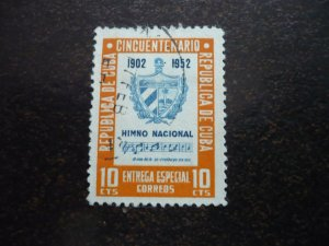 Stamps - Cuba - Scott# E16 -Used Single Special Delivery Stamp