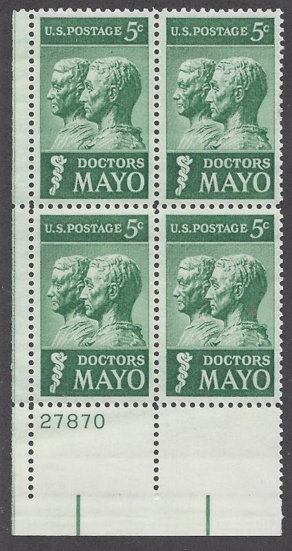 1251 Plate block 5cent Doctor Mayo Brothers Medicine Clinic Healing Sick