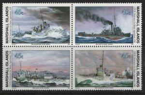 MARSHALL ISLANDS, 260A, BLOCK OF 4, MNH, 1990, BATTLE SCENES