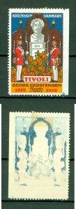 Denmark. Poster Stamp 1912. Mh. Amusement Park TIVOLI. 100 Year 1812-1912.