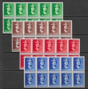 Norway B11-4 Queen MNH cpl. set x 10, vf. 2022 CV $ 60.00