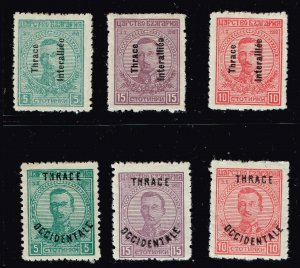 GREECE Thrace Stamp MH/OG OVPT STAMPS LOT #S1