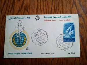 """RARE EGYPT 1961 """"PALESTINE"""" ISSUE TO USE IN GAZA STRIP 1ST DAY COVER HARD TO FIN"""