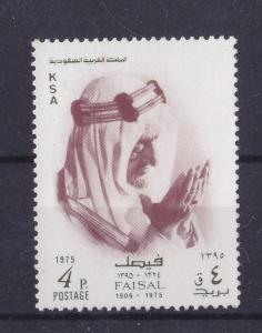 SAUDI ARABIA  KING FAISAL 1975 STAMP ARABIAN1MNH SINGLE STAMP 4H