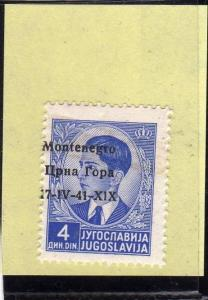 MONTENEGRO 1941 SOPRASTAMPATO 4 D MNH SOPRASTAMPA SPOSTATA