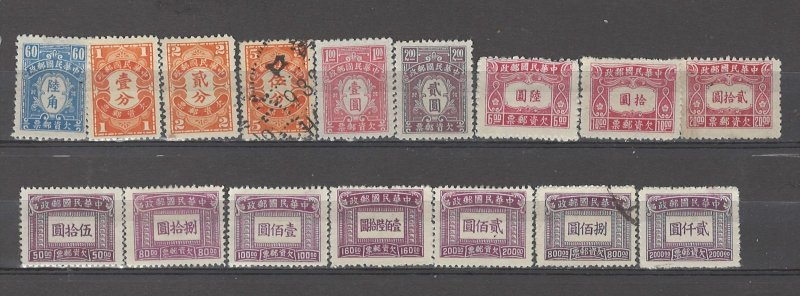 COLLECTION LOT # 5075 CHINA 16 POSTAGE DUE STAMPS 1932+