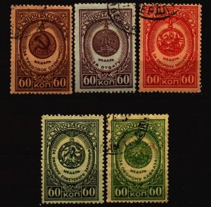 Russia Used Scott 1039 , 1042 , 1044 - 1046