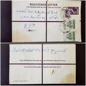 Pakistan Registered Stationery Letter Envelope 1985 Rs. 2. Uprated Used