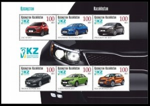 Kazakhstan 2017 MNH Stamps Souvenir Sheet Cars Automotive Industry