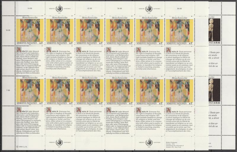 United Nations Vienna #123-4   MNH Panes Of 12 CV $25.00 (A4504L)